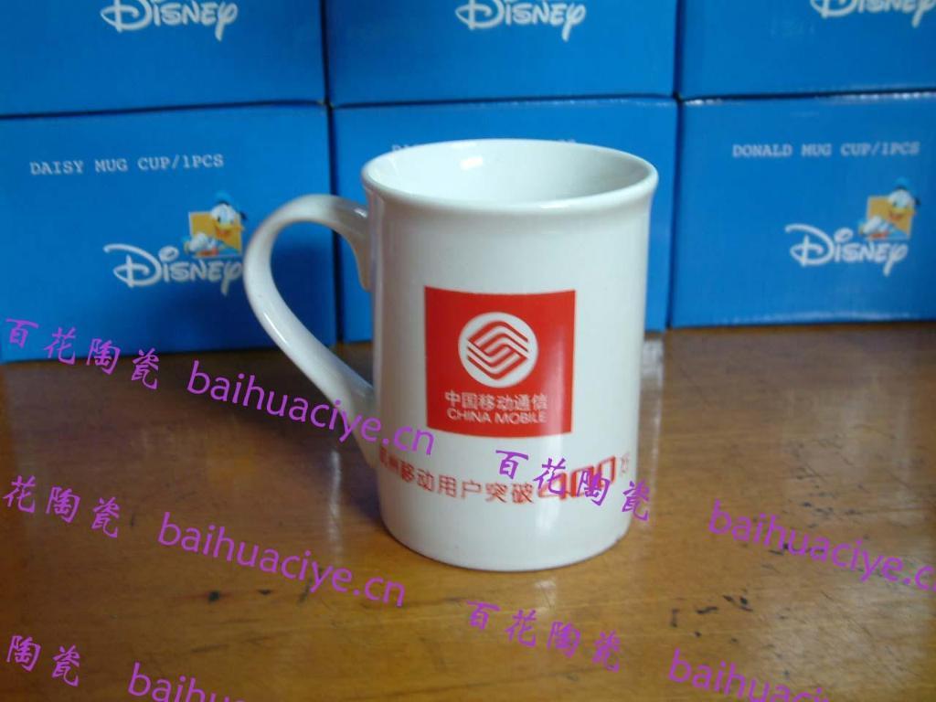 陶瓷廣告促銷杯子 1