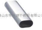不锈钢平椭圆管 4
