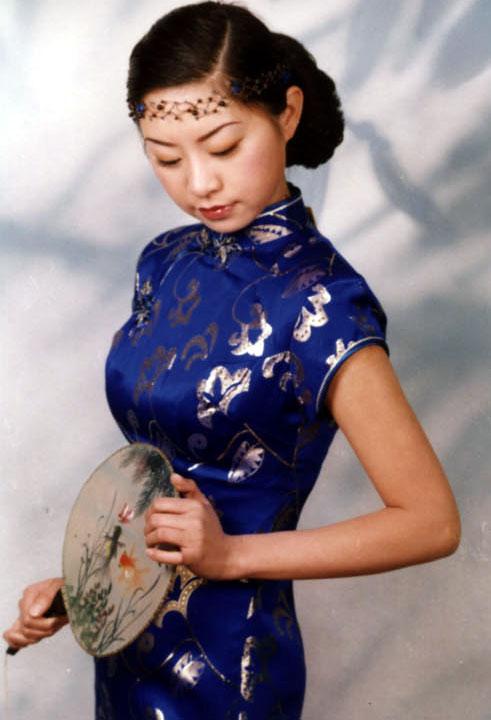 Qi Pao