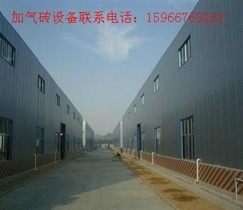 加氣磚設備 3