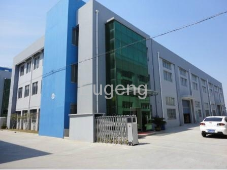 Eugeng international trade co ltd china trading company for International decor for manufacturing general trading