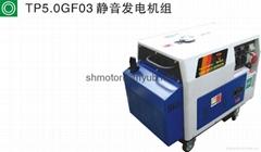 ultra-silent type diesel generator
