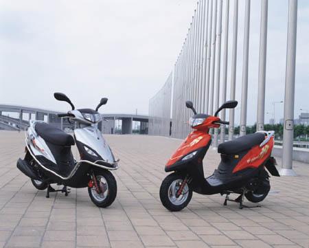 Yamaha Scooter
