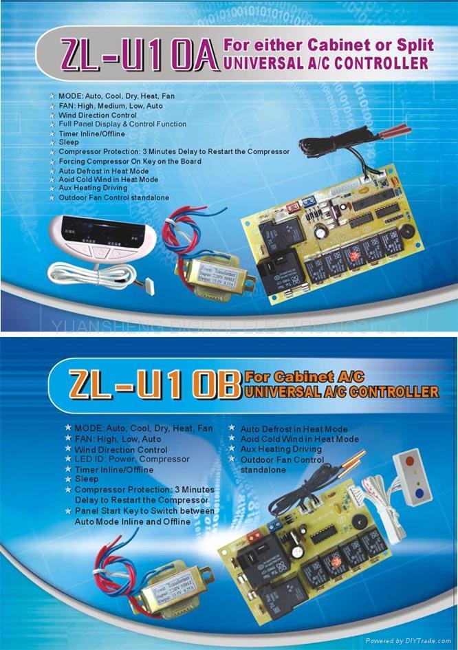 空調櫃機控制板-ZL-U10A,ZL-U10B 1