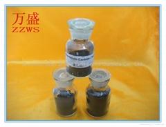 Tantalum Carbide Powder
