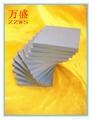 cemented carbide board