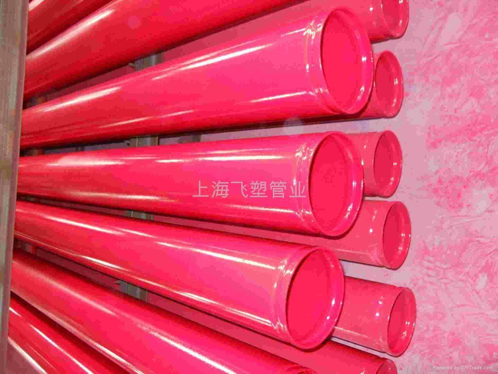 涂塑钢管 4