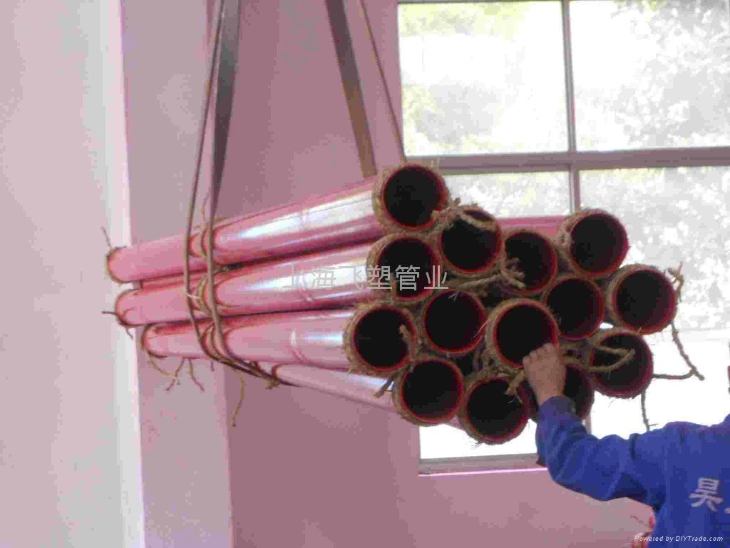 内外涂塑钢管 4