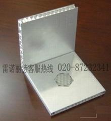 天花铝蜂窝板