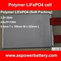 Rechargeable soft packing LiFePO4 battery 3.2V 20Ah for EV / Storage