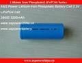 3.2V 3200mAh 26650 LiFePo4 battery cell