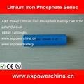 3.2V 1400mAh 18650 LiFePo4 battery cell