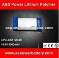 lipo battery 14.8V 3000mAh for RC toys