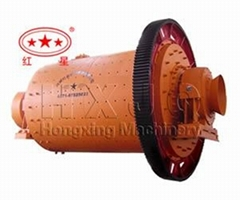 Grinding equipment ball mill