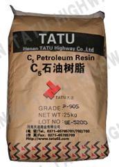 C5 Petroleum resin 1