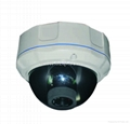 Color CCD Vandalproof Dome Day Indoor Security CCTV Camera