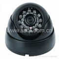 Hot Sale Color CCD IR Infrared Plastic