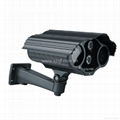 High Resolution 600tvl Dual IR Array