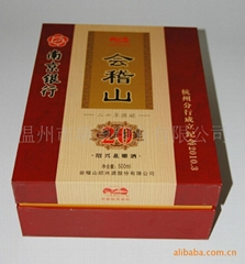 纸质酒盒厂家