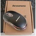 索尼光电鼠标 4