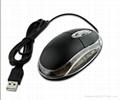 USB光电鼠标 4
