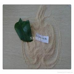 feed additive lysine 98.5%