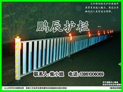 太阳能防眩光道路交通护栏