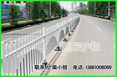 道路安全隔离护栏