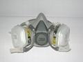 Half Protective Mask 1