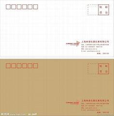优质苏州信封 信纸印刷