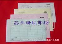 苏州送货单印刷
