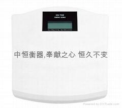 电子塑料秤(人体健康秤)