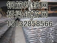 CRB550鋼觔焊接網片