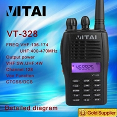 Emergency Call Portable Two Way Radio VT-328 (hot)