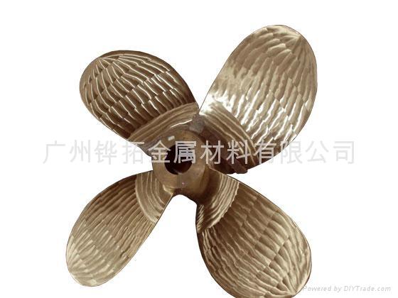 螺旋槳 1