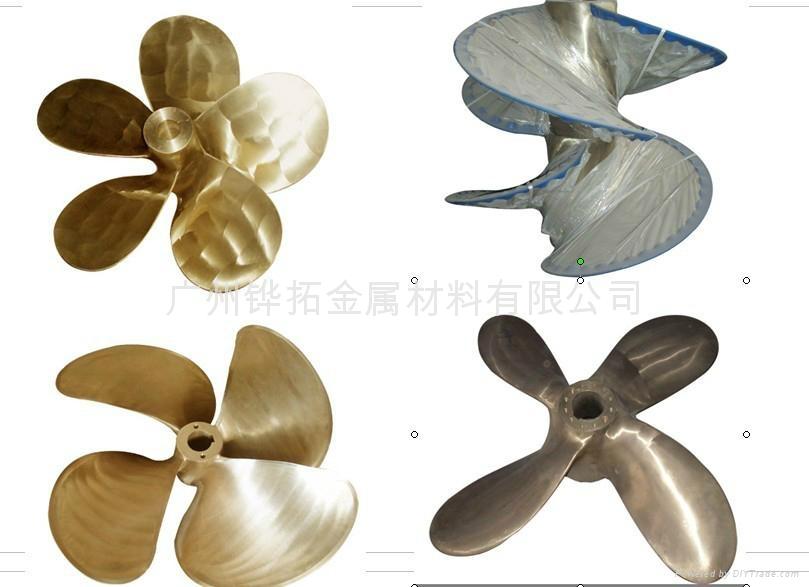螺旋槳 2