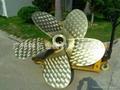 螺旋槳 4
