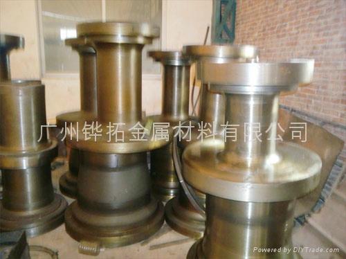 軸系鍛鋼件 3