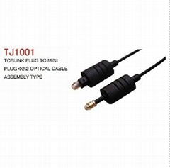 TJ1001 digital audio optical fiber cable with toslink plug