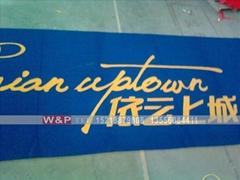 手工植字地毯