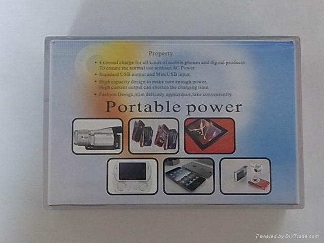 移动电源生产厂家 商务礼品 5