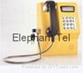 GSM Coin Payphone  (Iron Cover --