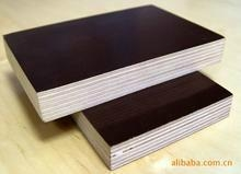 to sell real phenolic glue formwork film faced plywood concrete plywood