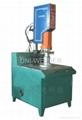 旋转焊接机