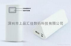 U7500移动电源