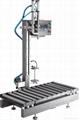 weigher filling machine FM-SW/200l