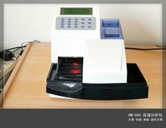BW-500 尿液分析儀