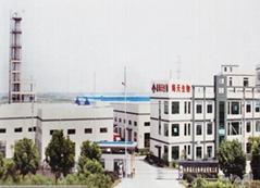 Zhejiang Xinhaitian Bio-Technology Co., Ltd