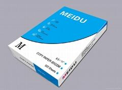 Meidu A4 Copy Paper