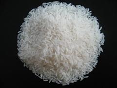 Thai Pathumthani Fragrant Rice